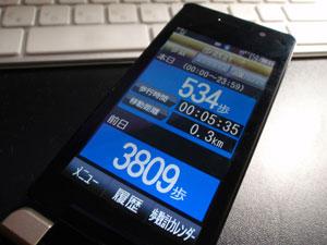 P7220002.jpg
