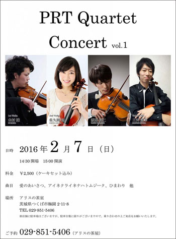 PRT_Quartet-1-756x1024.jpg