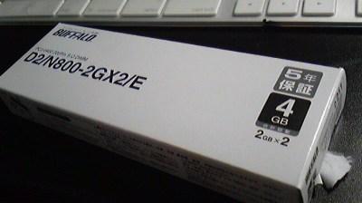 SBSH11501.JPG
